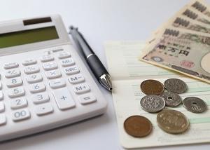 40代が老後資金を貯めるために即やるべきこと。