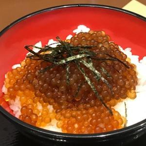 巷ではタピオカがブームで富士そばのタピオカ丼が話題に!