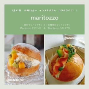 【インスタライブのお知らせ📣】【夏のマリトッツォ】【お食事系マリトッツォ】