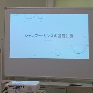 シャンプーの勉強会に参加してきました!