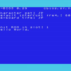 [MSX] ROMイメージを作ってみる。