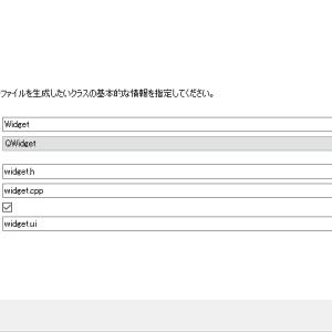 [Qt] Hello World的なもの(Qt 5.12.1)
