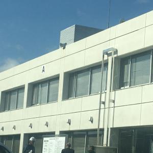 貨物利用運送事業登録申請~茨城運輸支局