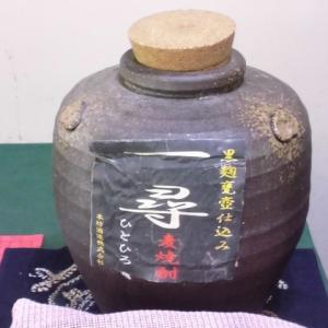 秋山白兎の「全国焼酎・泡盛数え唄」