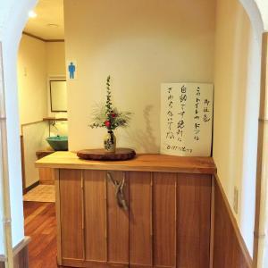 静岡の隠れ家【阿吽】さんはトイレがオモシロイ!