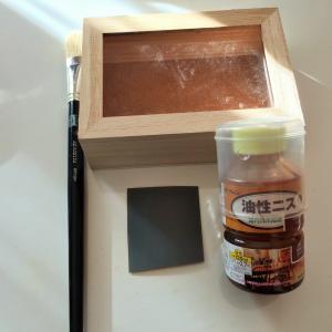 100均の木のボックスを【可愛くオシャレに】カスタマイズ