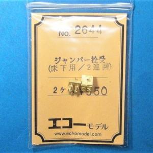 EF64 1000番代 5