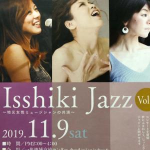 Isshiki Jazz Vol.5