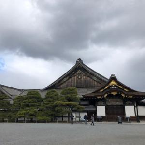 日本100名城「二条城」