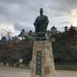 亀岡市 亀山城