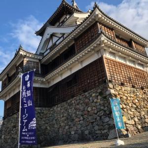 続日本100名城 福知山城