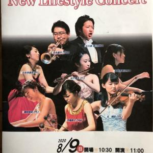 New Life Concert
