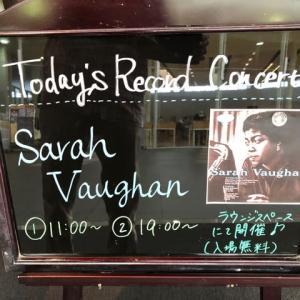 ジャズレコードコンサート「サラ・ヴォーン」
