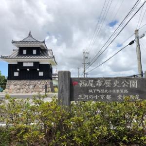 西尾城二ノ丸丑寅櫓完成記念講演会