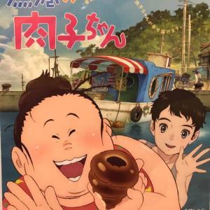 映画「漁港の肉子ちゃん」