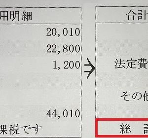 車検前点検にε=ε=┏( ・_・)┛