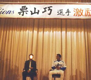 栗山 巧選手 2000本安打 おめでとうございます。