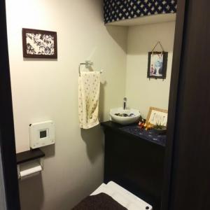 ■大掃除したら、トイレが動かなくなった。確認するポイント