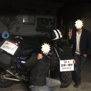 日本一周完結
