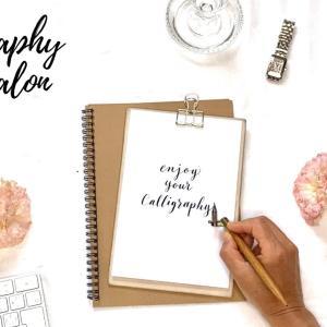 【募集】Calligraphy Onlinesalon