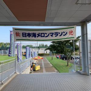 第33回 日本海メロンマラソン