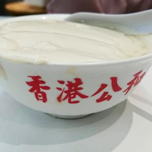 深水埗で豆腐花♪