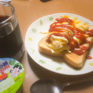 オムレツトースト、朝ごはん食べて…