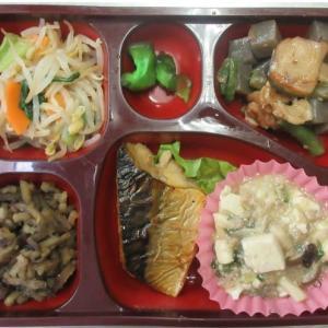寒い日が続いています。今日の弁当はこれです!