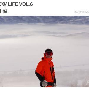 【SNOW LIFE vol.6】浅川 誠 | makoto asakawa up !!