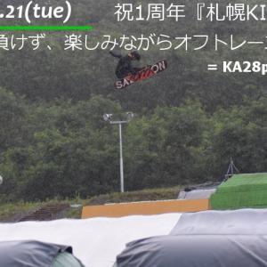 祝1周年『札幌KINGS』 雨にも負けず、楽しみながらオフトレーニング!