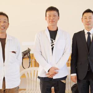 旭川青年会議所公開例会 「ASAHIKAWAの魅力を発信する」 in サンタプレゼントパーク