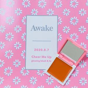 〈モニター〉Awake チアミーアップ グロウイング ブラッシュ&リップ