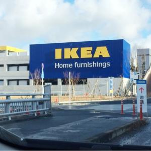IKEAに行ってきたよ〜