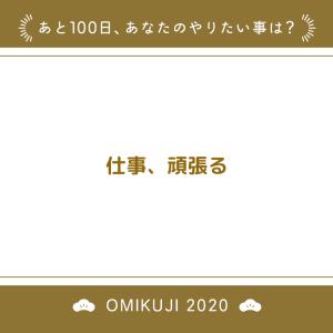 2020/09/19