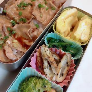 豚丼弁当NO486 体育祭