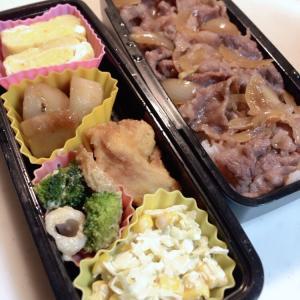 松坂牛丼NO520