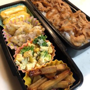 牛丼弁当NO544