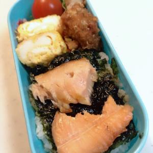 鮭弁当NO559