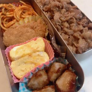 すき焼き弁当 NO599