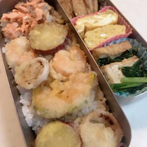 天丼弁当NO601