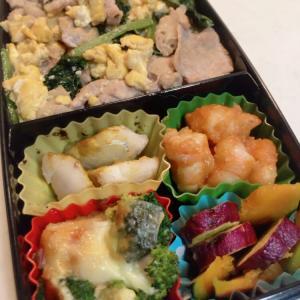 豚肉小松菜卵炒め丼 NO611