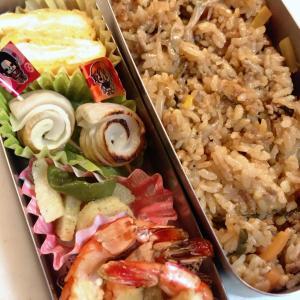 ビビンバ炊き込みご飯 弁当NO670