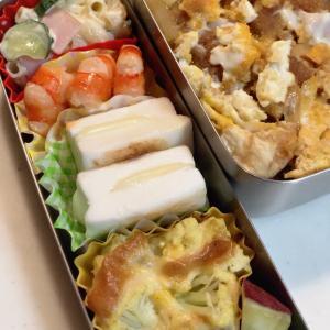 カツ丼弁当 NO674
