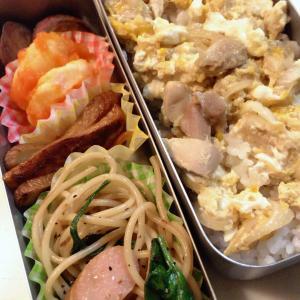 親子丼弁当 NO678