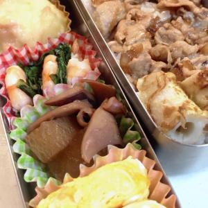 豚丼弁当NO709