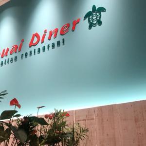 kauai diner