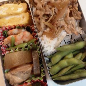豚すき焼き弁当NO759