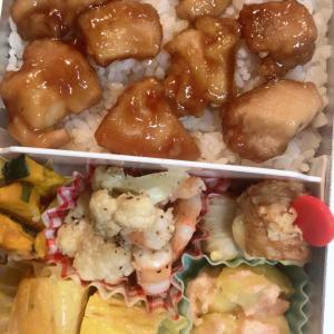 照り焼きチキン丼 弁当 NO767