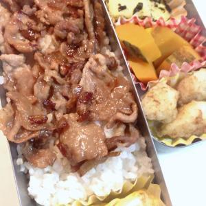 豚丼 NO766