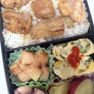 照り焼きチキン丼 弁当 NO780